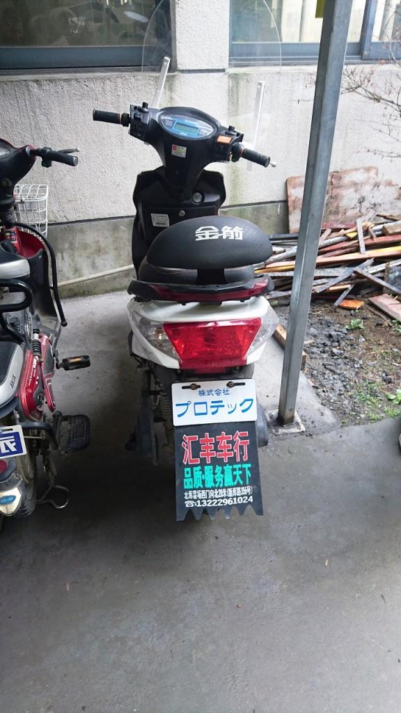 s-DSC_0052