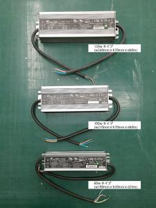 安定器の種類とサイズ