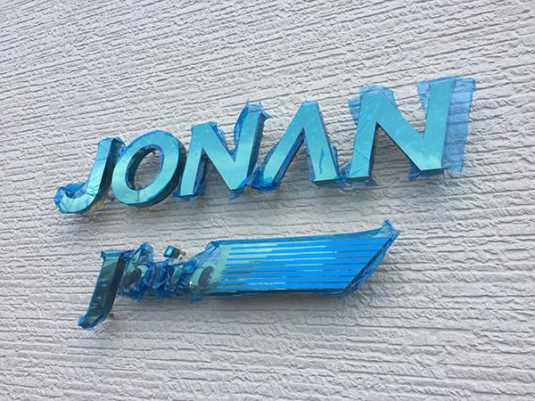 jonan01