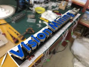 Vision Mining Inc (40)