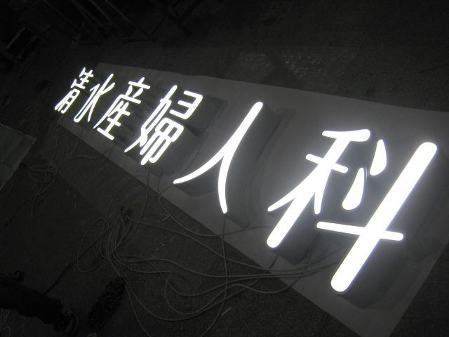 09 (1)
