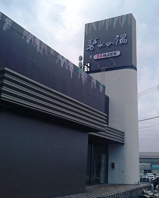 s-D17-(2)