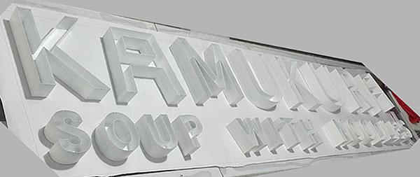 KAMU③(26)