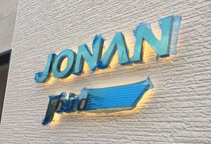 jonan03