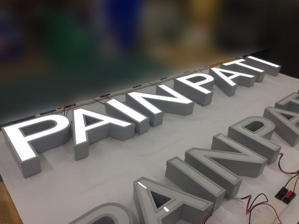 PAIN PATI