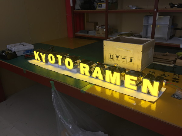 KYOTO RAMEN01